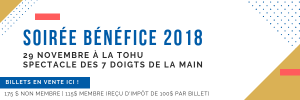 Soirée bénéfice 2018 ISFQ | Réseau Carrières